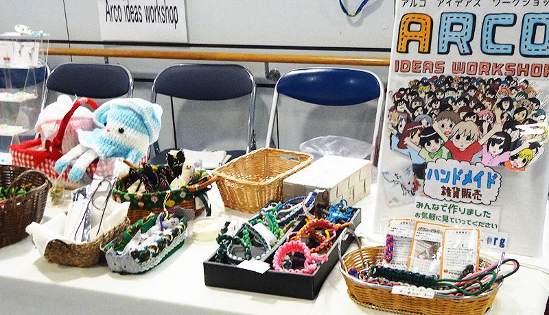 大阪障害者就労支援a型アルコのブログ1219